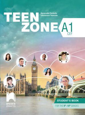 Teen Zone - ниво A1: Учебник по английски език, 9 и 10 кл. - изд. Просвета