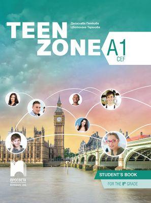 Teen Zone - ниво A1: Учебник по английски език, 8 кл. - изд. Просвета