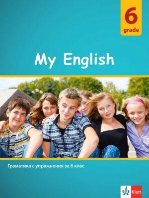 My English Practical Grammar. Граматика по английски език с упражнения, 6 кл. - изд. Клет България