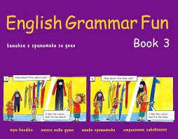 English Grammar Fun: Учебно помагало - част 3, 1-4 кл. - изд. Летера